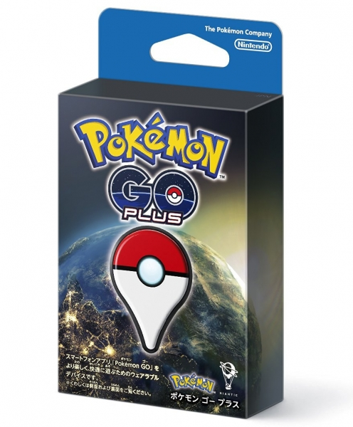 Pokemon GO Plus (ポケモン GO Plus)